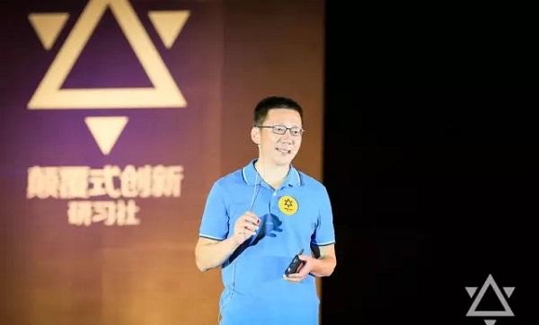 李丰:供给永远比需求重要,创业要从存量市场切入