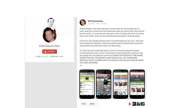 产品思维 | 根据消息透漏,Google Play商店即将进行再次改版并上线