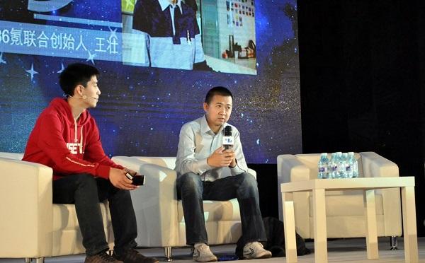 投资思维 | 经纬中国的投资法则,100个项目仅仅投资其中1个