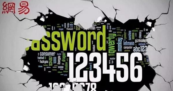 行业思维 | 网易邮箱数据被爆泄露,将会有数亿的用户遭受数据泄露的影响