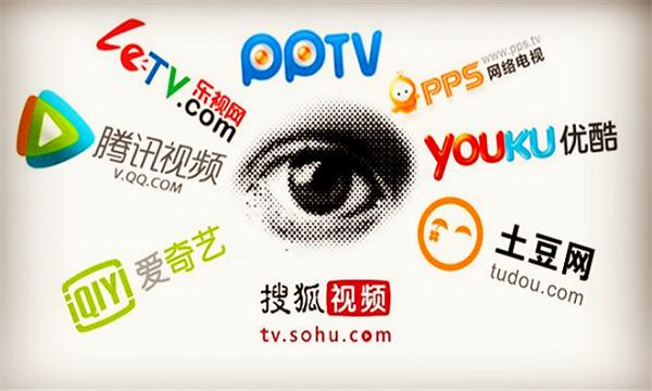"""视频网站的自制剧能否改变""""广告依赖症""""?"""