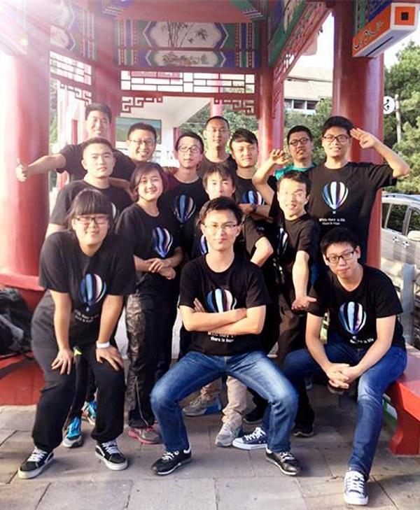 日事清刘磊:我们想要做改变职场工作方式的办公产品