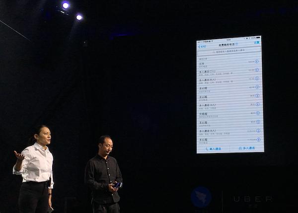 钉钉与Uber宣布合作:将为企业员工提供出行服务