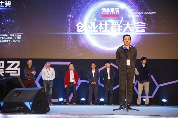 李丰:未来五年内,将诞生大量中国独角兽