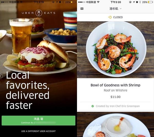 Uber的送餐服务已经扩张到了美国的十个城市,未来还将会推出APP