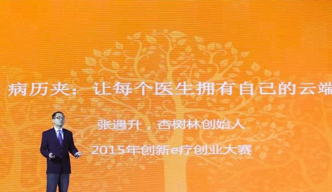 估值2亿美元,杏树林缘何获得获得天诚实业3000万美元的融资?