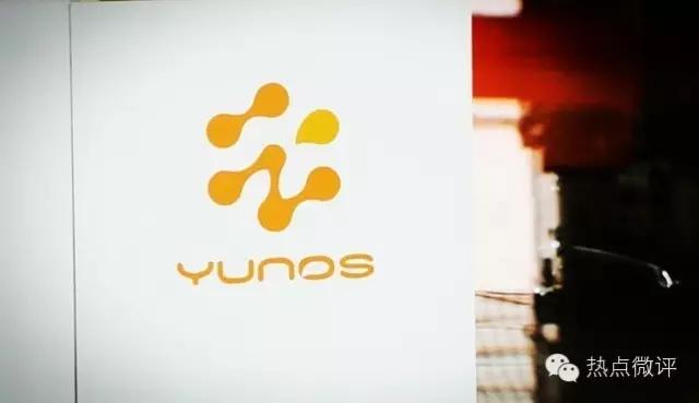 阿里 YunOS背后:互联网汽车的生态雏形浮出水面