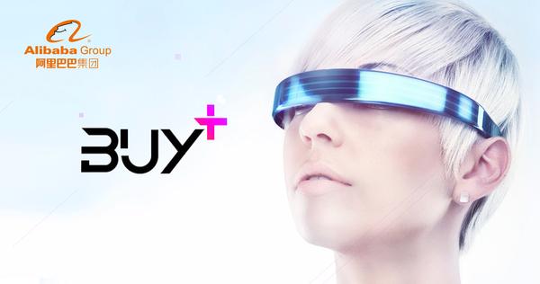 阿里成立 VR 实验室,是否能够改变未来购物的方式