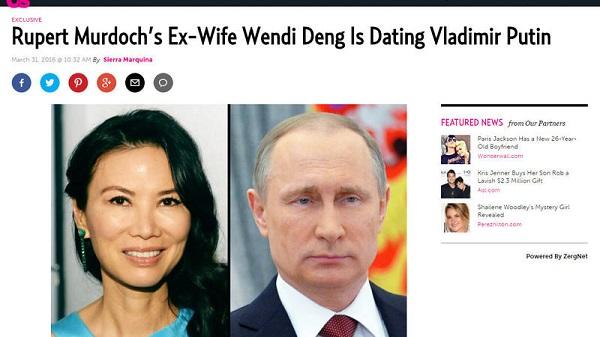 普京与邓文迪约会?大概率是美国杂志愚人节笑话