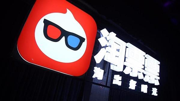 淘宝电影更名为「淘票票」 与大麦网战略合作出售演出票 今后还将与阿里体育合作
