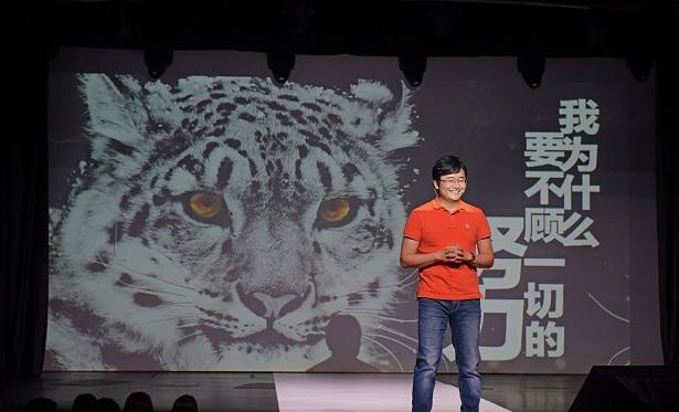 业务低迷,猎豹欲发力内容平台