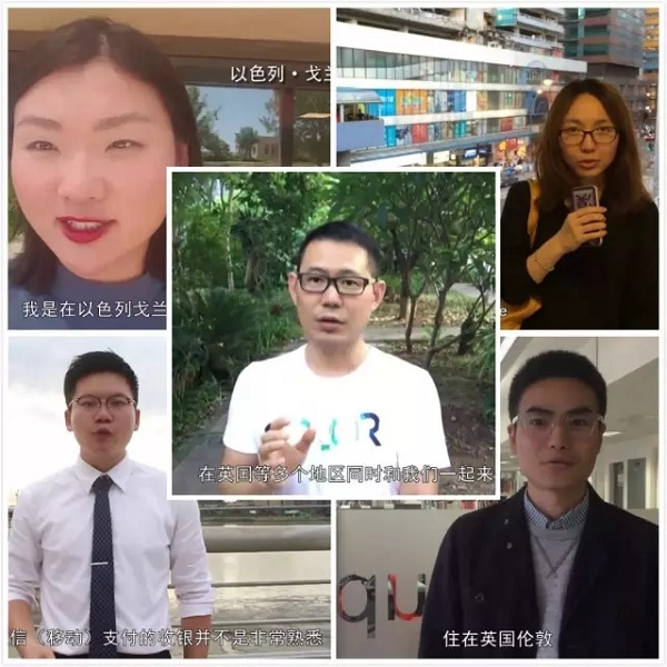 中国手机支付世界第一,全球5地青年不带钱包如何度过一天?