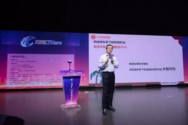 中科招商联席总裁谢勇:创投界最值得思考的三个课题