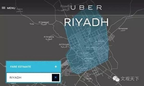 Uber获土豪沙特基金35亿美元投资 不过别期待补贴增加