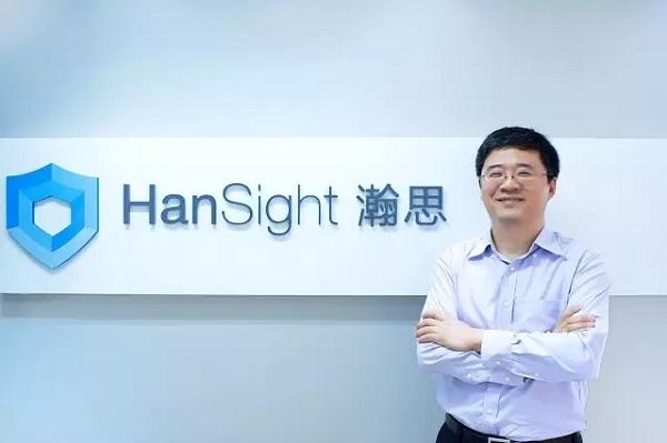 """主打大数据安全管理业务的"""" HanSight 瀚思"""",怎么做到融资 3000 万的成绩?"""