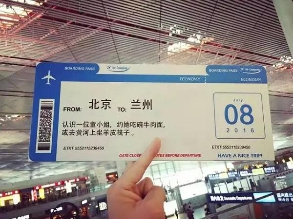 4 小时后逃离北上广,一场策划与心机的自嗨