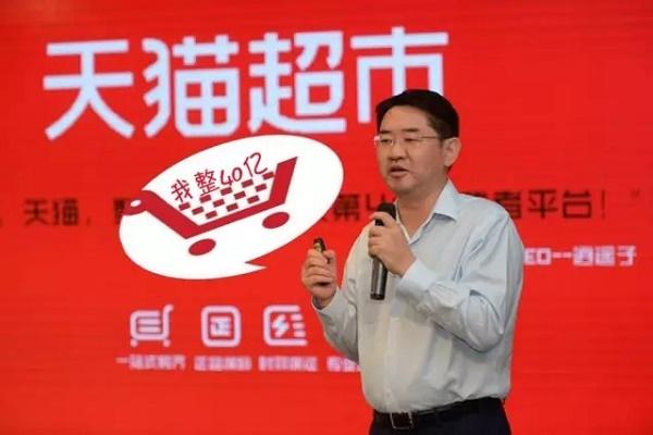 猫狗之争升级,天猫表示再投 40 亿元应对京东