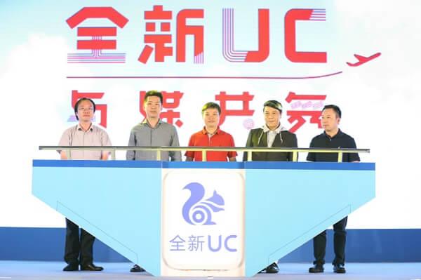 艾瑞发布最新报告, UC 头条进入资讯第一阵营