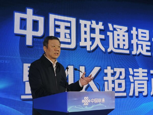 反击中国移动宽带攻势?中国联通整治IDC