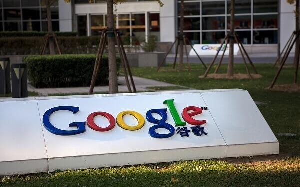 """重返中国遥遥无期,Google 中国要""""文化先行""""?"""