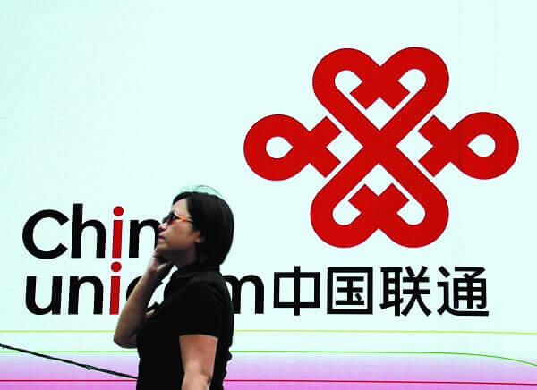 数据思维 | 中国联通净利同比大跌,更遭电信移动夹击