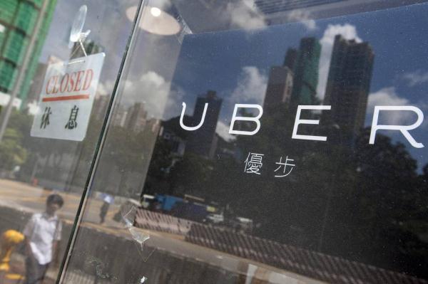 传Uber因秘密追踪删除 App 用户 被库克威胁要将其踢出苹果商店