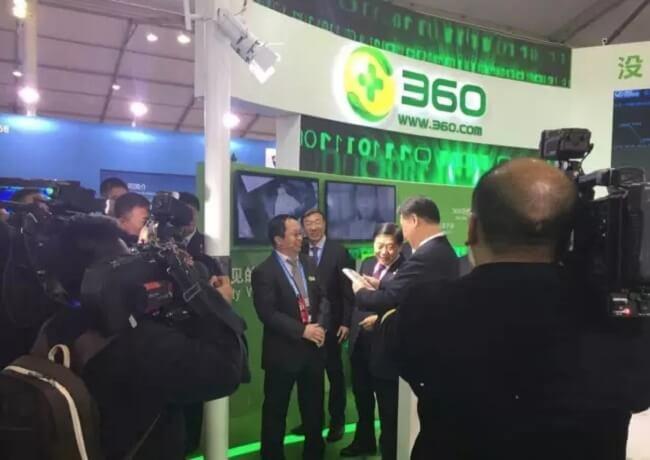 360 私有化完成,变身中国企业后有这两大亮点和看点