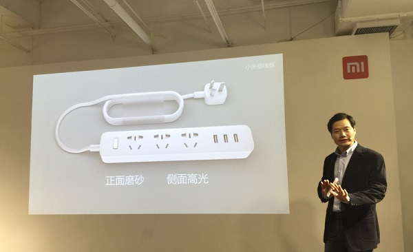 这家生产小米插线板的企业获批挂牌新三板