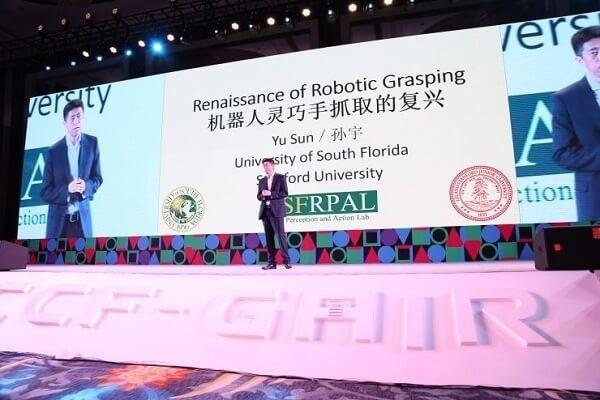 关于机器人的未来,这些学术大牛是怎么说的