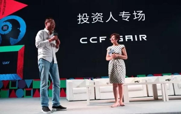 张泉灵: AI 创业要找准商业模式和场景