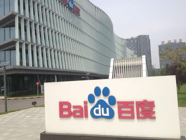 百度外卖起诉腾讯搜狐等侵犯名誉权,索赔 50 万元