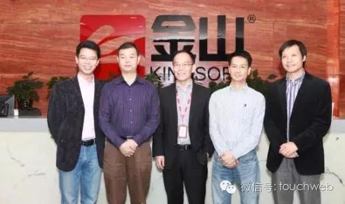 张宏江退休背后:完成历史使命 雷军要带领金山再次创业