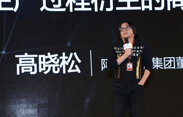 阿里音乐变阵:高晓松不再担任董事长 优酷土豆总裁杨伟东兼任 CEO
