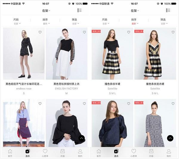 """做服装租赁的""""衣二三""""想让白领再也不用买新衣,但你能接受和别人共享么?"""