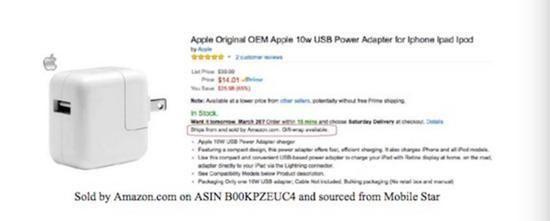 大写的尴尬!苹果在亚马逊上买了一百多件「苹果产品」,结果 90% 是假货