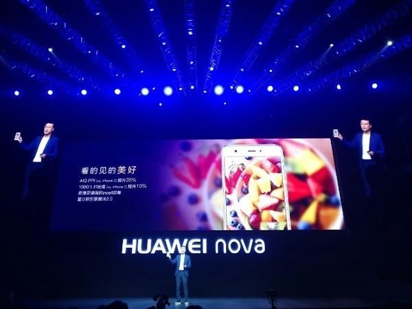 主打自拍,华为能凭借 NOVA 智能手机攻下女性市场吗?