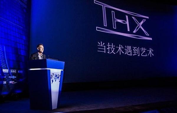 雷蛇收购视听技术公司 THX,开拓非游戏业务