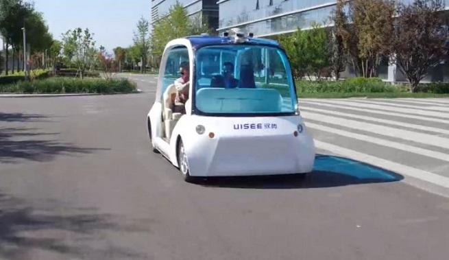 滴滴正在着手研发无人驾驶技术