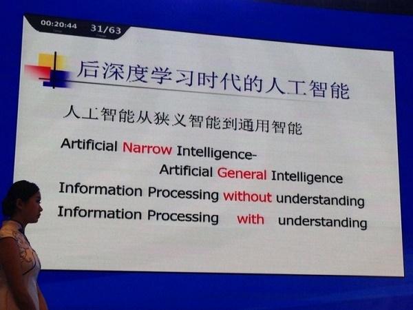 这是本周最精彩的 AI 报告 AI 科技评论周刊