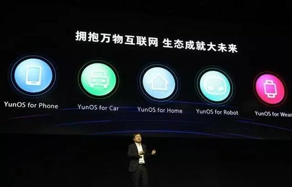动作频频的 YunOS 为什么如此钟情布局万物互联网?