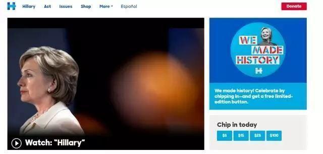 互撕无尽头,希拉里竞选团队推出特朗普负面语录聊天机器人