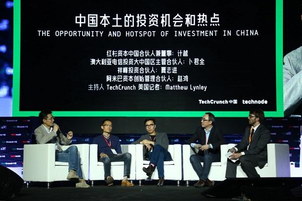 寒冬之下,中国本土到底有哪些投资机会和热点