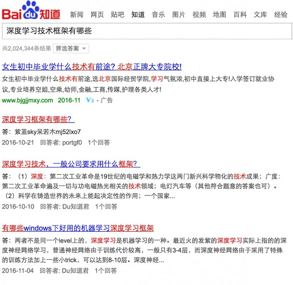 搜狗王小川说输入法的未来是自动问答,那么这个技术究竟发展得怎么样了?