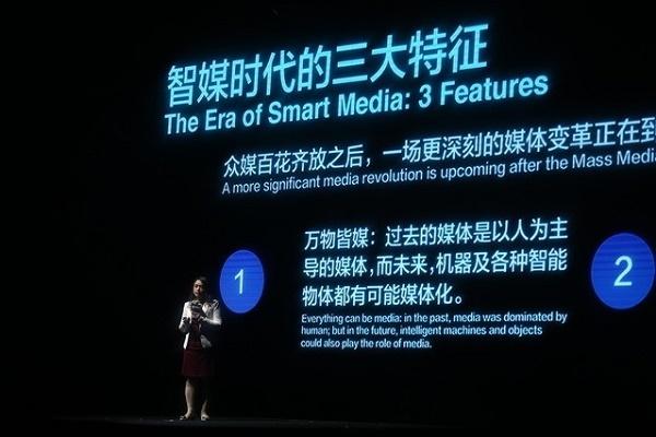 机器人真的会代替编辑写稿?腾讯发布 2016 中国新媒体趋势报告