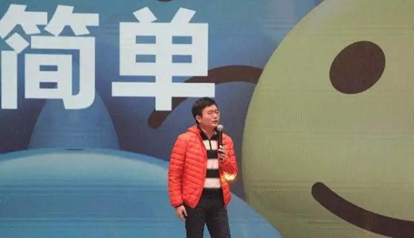 猎豹六周年傅盛内部演讲:忘掉过去,重新创业