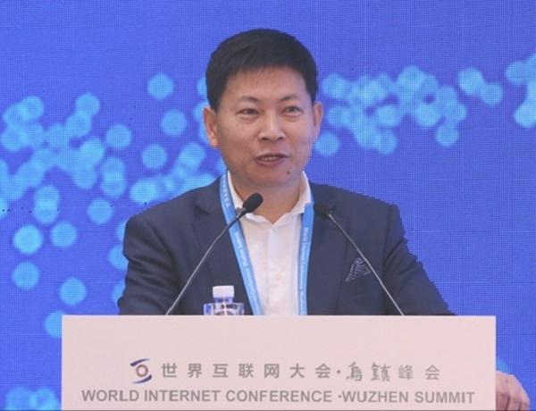 余承东:华为将进入人工智能领域