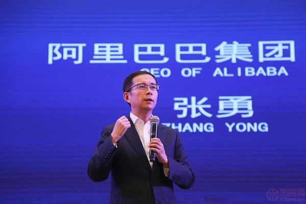 阿里张勇:后电商时代要站在全网角度思考生意升级