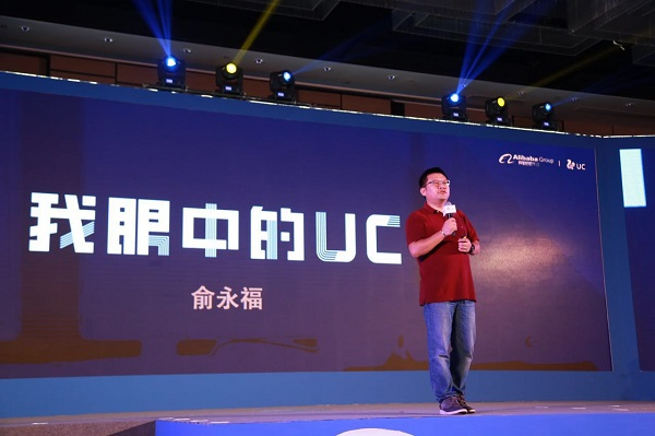 阿里影业:俞永福任 CEO ,再次调整组织结构