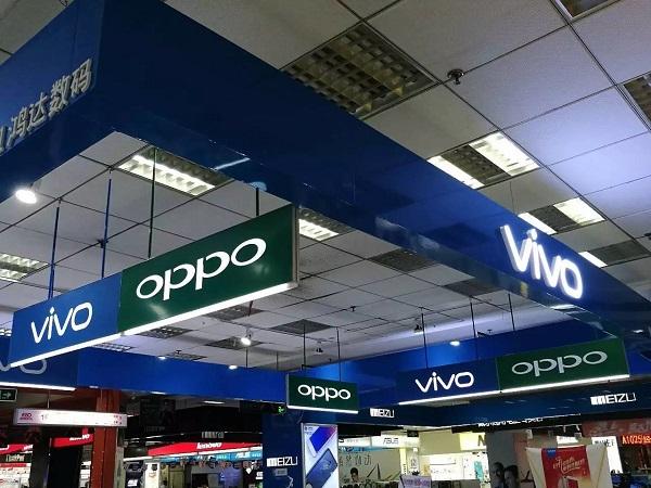 经济学人:OPPO、VIVO 的逆袭之路