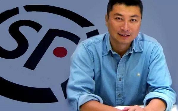 顺丰控股暴涨:王卫身价成中国第三首富